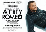 24 DЕКАБРЯ - THE HOUSE - 23:00 - V.I.P. MIX - DJ ALEXEY ROMEO (С.-ПЕТЕРБУРГ) & JUNGO!!