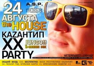 Kazантип XX party