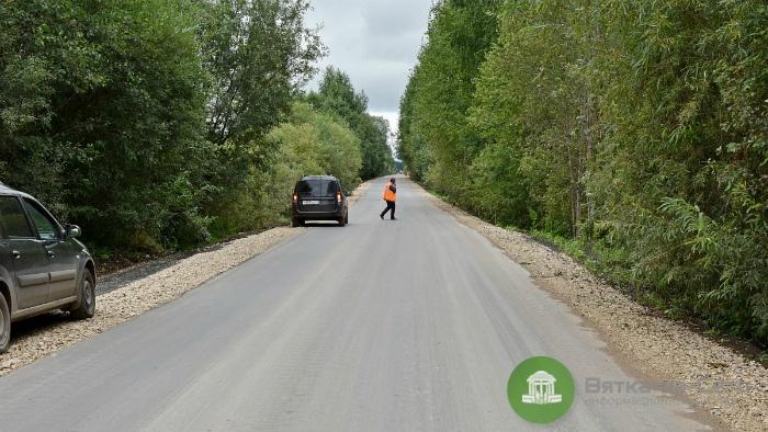 В Кирове приняли дорогу до Башарово