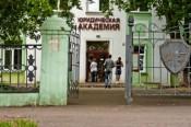 В Кирове появится межрегиональный учебно-образовательный центр