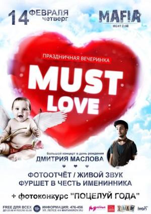 14.02 ЧТ - MUST LOVE: Д.МАСЛОВ B-DAY @ до 11 FRE