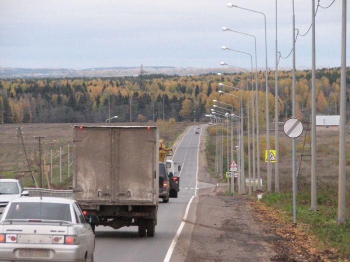 Продлено голосование за ремонт дорог