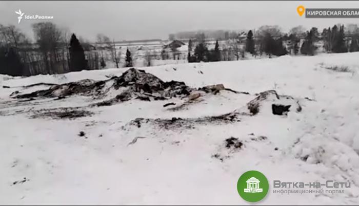 Ягдарову внесли представление за незаконную свалку в Зуевском районе