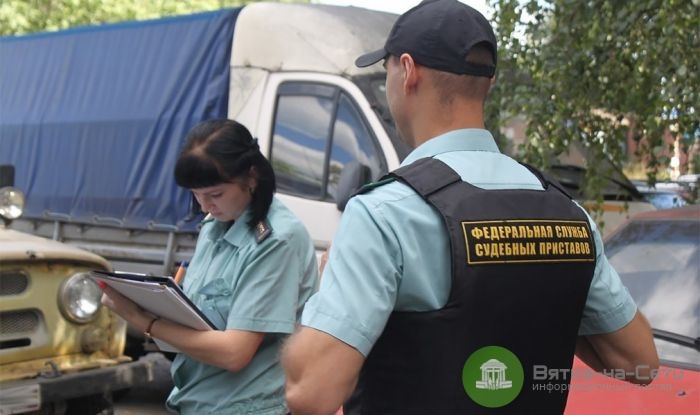 Кировские приставы продают автомобили должников