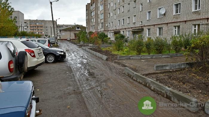 Илья Шульгин раскритиковал подрядчиков, ремонтирующих кировские дворы