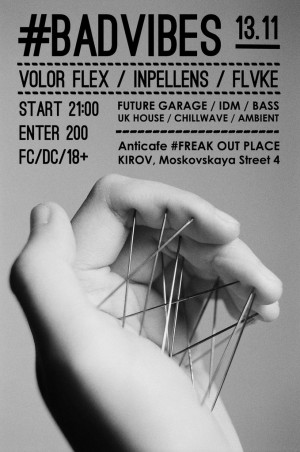 Bad Vibes/Volor Flex & Unknown/Anticafe «FOP»