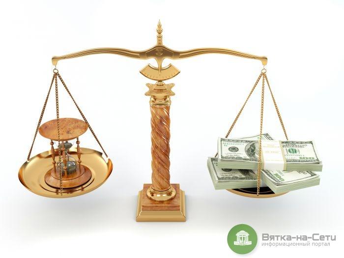Микрокредитование в Европе: особенности, плюсы минусы