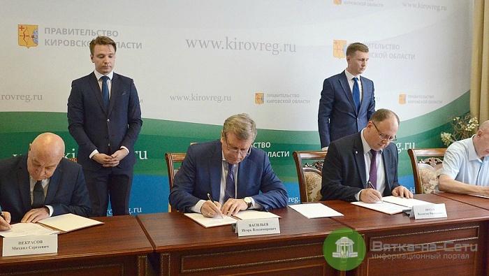 В Кирове откроется  Региональный центр клинических исследований