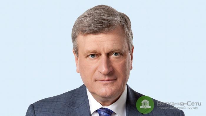 В Кирове состоится прямая линия с губернатором Игорем Васильевым
