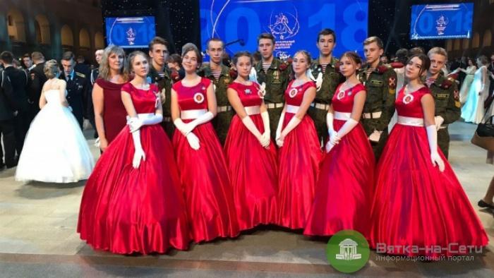 Кировчанку выбрали королевой международного Кремлёвского бала