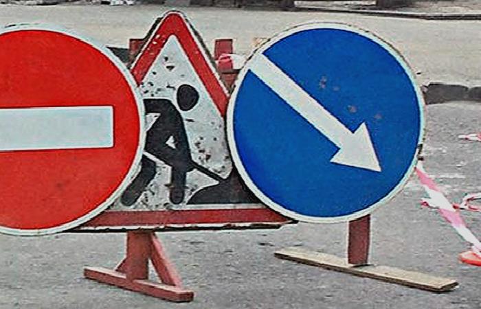 В Радужном будет частично перекрыт проспект Строителей