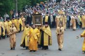 Великорецкий крестный ход – 2012. Старт дан