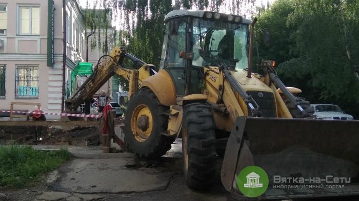 В Кирове на неделю перекрыли улицу Свободы