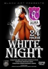WHITE Night !! Р.Ц. AURA !!