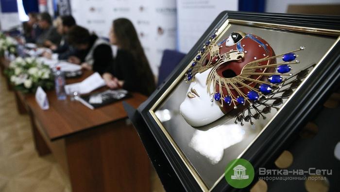 В Кирове планируют провести крупнейший в России театральный фестиваль «Золотая маска»
