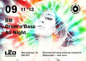 DJ BB Drum n Bass All Night