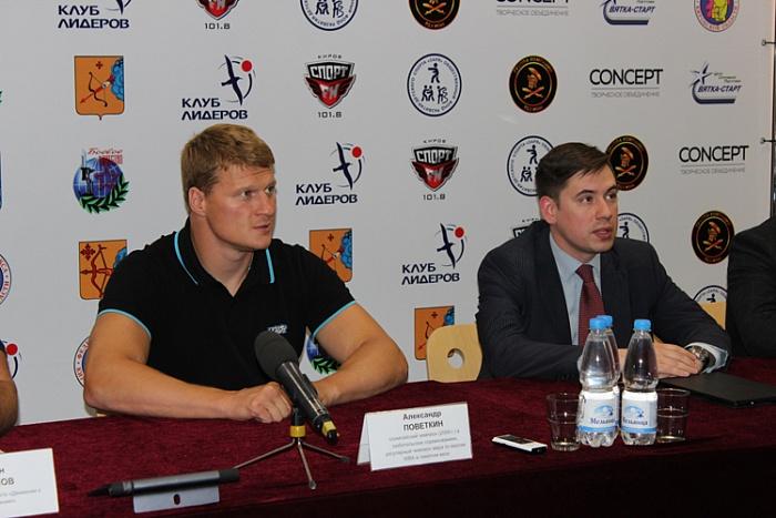 Легендарные спортсмены приехали в Киров на Фестиваль единоборств