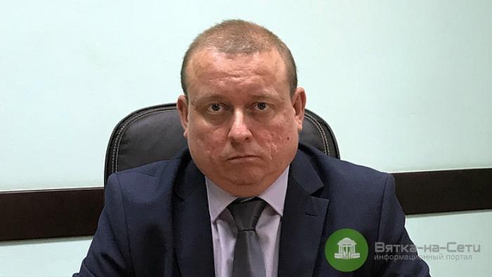 У Слободской ЦРБ сменился руководитель