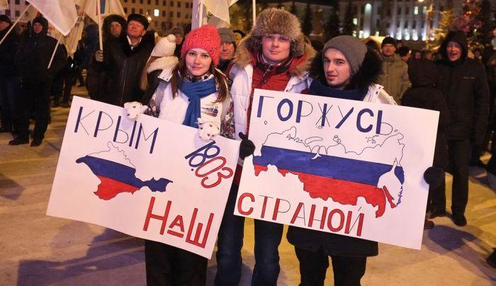 Более 3 тысяч кировчан присоединились к акции «Мы вместе!»