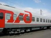 Из Кирова до Бреста теперь можно добраться напрямую