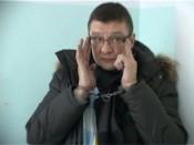 Сергей Лузянин заключен под стражу: при задержании оказано сопротивление