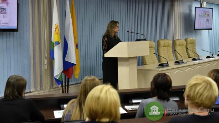 Подъезд к новому детсаду в Кирове обсудят на публичных слушаниях