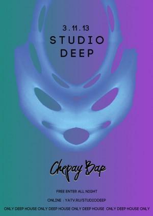 Studio Deep