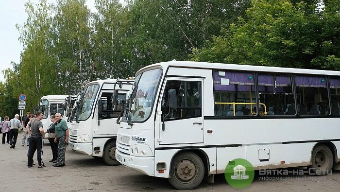 В Кирове замерили выбросы загрязняющих веществ от транспорта
