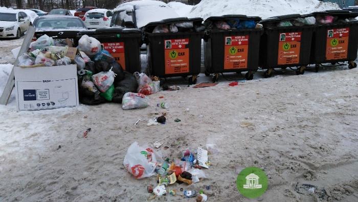 РСТ считает тариф на вывоз отходов в области экономически обоснованным