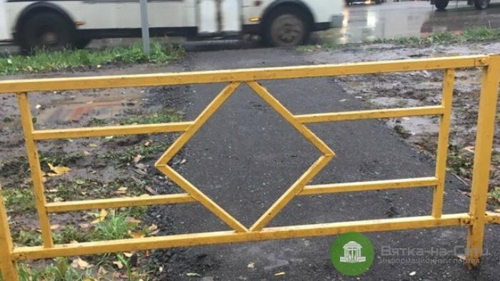 В Кирове начали убирать «желтые заборы»