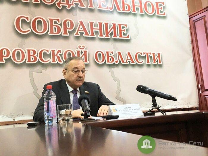 В Заксобрании области подтвердили отставку Владимира Быкова