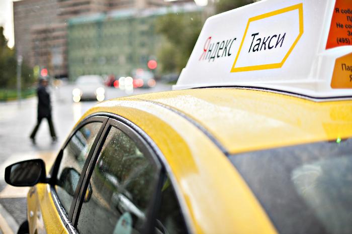 В Кирове заработал сервис Яндекс.Такси