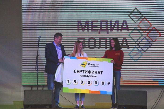 5 проектов студентов ВятГУ получили гранты на форуме «iВолга-2017»
