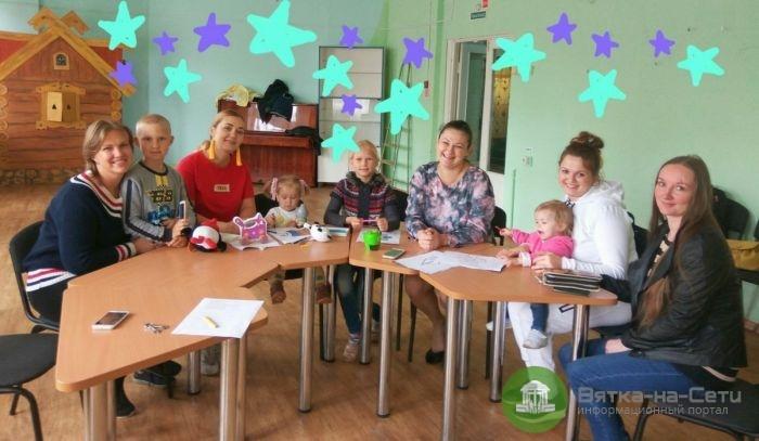 В Кирове открылся новый центр для мам