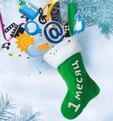 Новогодняя акция «Безлимит в подарок»