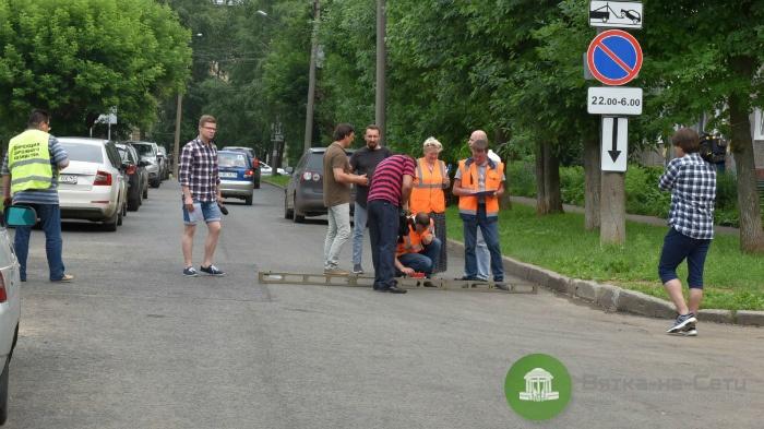 3 улицы в Кирове приняты после ремонта