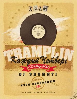 DJ SHUMNYI