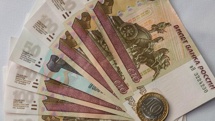Зарплата кировчан выросла на 10% по сравнению с прошлым годом