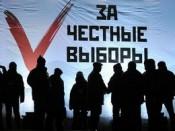 В Кирове пройдёт шествие «За честные выборы»