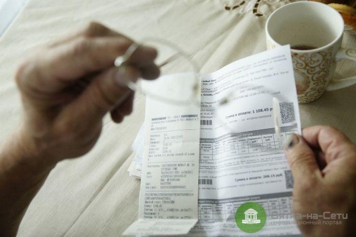 В Кировской области почта прекратила доставлять квитанции за электроэнергию