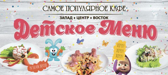 «Все лучшее – детям! Где отдохнуть с ребенком в Кирове?»