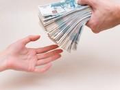 Банк «ЭКСПРЕСС-ВОЛГА» увеличил выдачу «Кредита до получки» в два раза