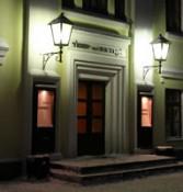 75 лет Театру на Спасской