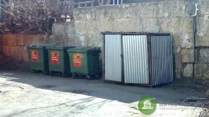 Контейнерные площадки Кирова занесены в ГИС