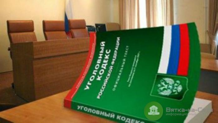 В Кировской области старшего мастера осудят за гибель рабочего