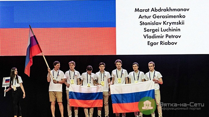Кировчанин стал победителем на Международной математической олимпиаде