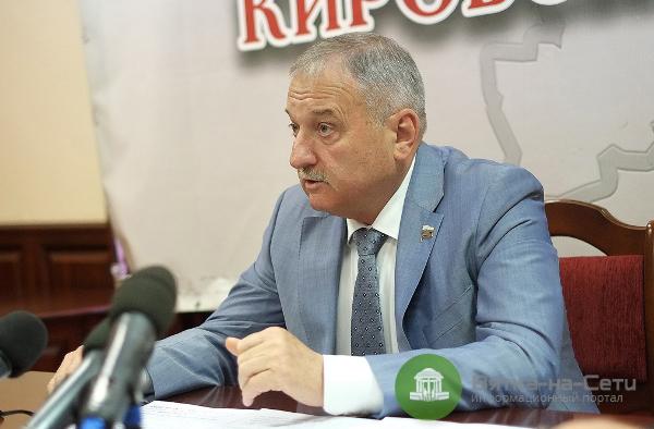 В Кирове пройдёт митинг за отставку Быкова