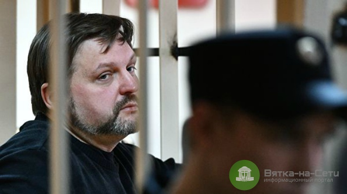 Никита Белых просит отсрочить выплату штрафа в 48 млн рублей