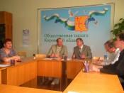 В Кирове начался отбор в Общественную палату второго созыва