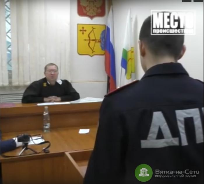 В Кирове за езду в нетрезвом состоянии наказали не судью, а его жену
